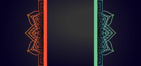 nền gradient màu đen với mandala màu, Mạn - Đà - La, Để Trang Trí., Màu Da Cam. Ảnh nền