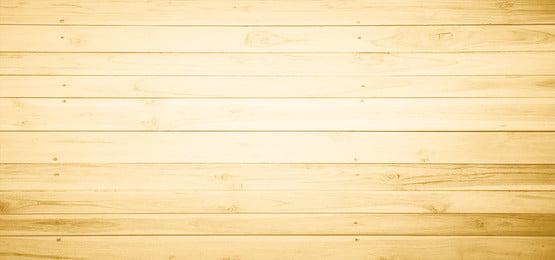 latar belakang panel kayu terang dengan papan kayu yang berkilat panjang, Panel Kayu, Papan Kayu, Kayu Tekstur imej latar belakang