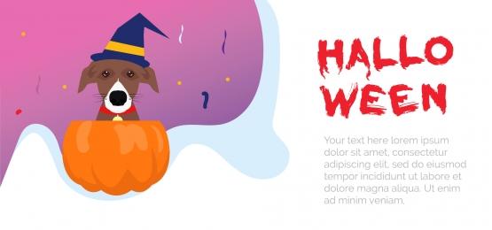 हेलोवीन उत्सव में प्यारा पिल्ला, मौसम, निमंत्रण, शरद ऋतु पृष्ठभूमि छवि