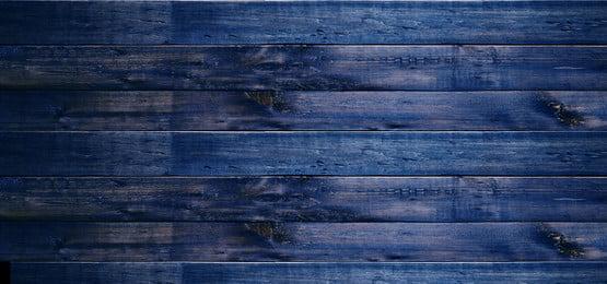 गहरे नीले लकड़ी के पैनल पृष्ठभूमि चमकदार रंग के साथ, लकड़ी का पैनल, लकड़ी के तख्ते, लकड़ी बनावट पृष्ठभूमि छवि
