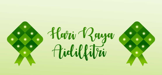 hari raya haji background, Malay, Background, Celebration Background image