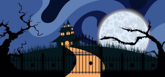 ngôi nhà ma ám trên nền đêm halloween nghĩa địa, Vào Tháng 10., Hình Minh Họa, Nền Ảnh nền