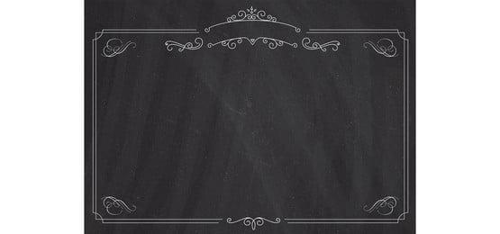 सीमा के साथ क्षैतिज वेक्टर रेट्रो ब्लैकबोर्ड पृष्ठभूमि, रेट्रो, ब्लैकबोर्ड, सीमा पृष्ठभूमि छवि