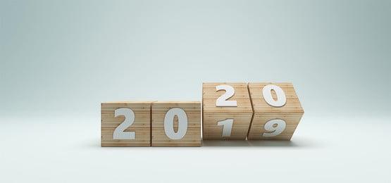 नए साल 2019 से 2020 तक लकड़ी के क्यूब्स में बदलाव, घन, लकड़ी, पार्टी पृष्ठभूमि छवि