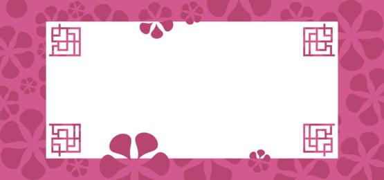 各エッジとピンクの花の背景に日本のモザイクラインと紙, イラスト, モザイク, パターン 背景画像