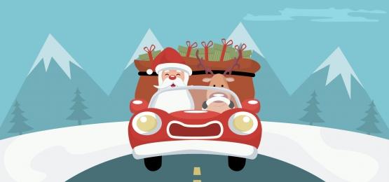 サンタクロースと車を運転するトナカイクリスマスカードの背景, クリスマス, サンタ, 車 背景画像