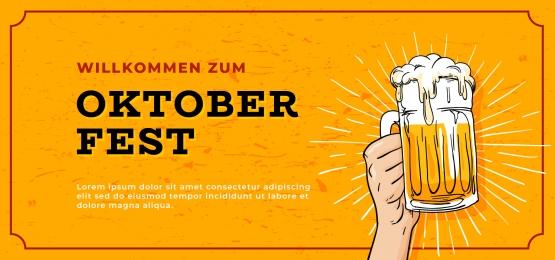 willkommen zum oktoberfest पोस्टर बैनर टेम्प्लेट डिजाइन हाथ पकड़े हुए पूर्ण ग्लास भालू वेक्टर चित्र खरोंच की पीली दीवार पृष्ठभूमि पर जर्मन अनुवाद का स्वागत करते हैं, Oktoberfest, अक्टूबर, महोत्सव पृष्ठभूमि छवि