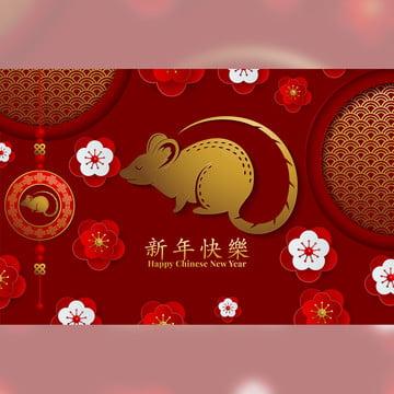 चीनी नव वर्ष 2020 पारंपरिक लाल ग्रीटिंग कार्ड चित्रण , प्रतीक, राशि चक्र, वर्ष पृष्ठभूमि छवि