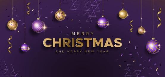 nền giáng sinh với những quả bóng vàng và tím, Vui Vẻ., Giáng Sinh., Giáng Sinh. Ảnh nền