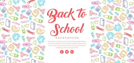 berwarna ke belakang latar belakang corak sekolah, Tangan, Dilukis, Lakaran imej latar belakang