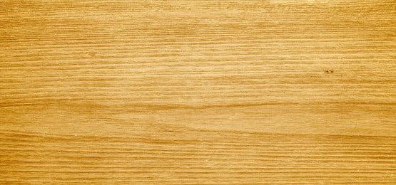 लकड़ी की बनावट के साथ खाली भूरे रंग की लकड़ी की पृष्ठभूमि, जंगल, लकड़ी पृष्ठभूमि, लकड़ी बनावट पृष्ठभूमि छवि