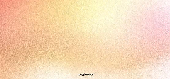 golden pink gradient gold powder creative light sensitive matte background, Bột Màu Vàng, 磨砂, 光感 Ảnh nền