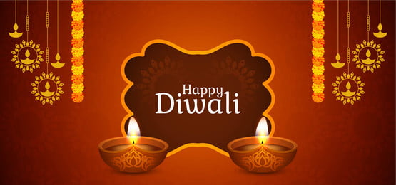 happy diwali brown elegant background, Diwali, Background, Abstract Background image