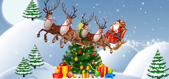 メリークリスマス, メリー, クリスマス, サンタ 背景画像