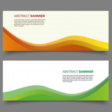 आधुनिक सेट बैनर नारंगी और हरा रंग वेक्टर चित्रण , पृष्ठभूमि, आधुनिक, सार पृष्ठभूमि छवि