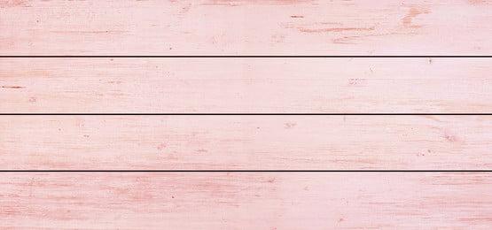 papan kayu merah jambu papan kayu latar belakang, Hutan, Kayu Latar Belakang, Kayu Tekstur imej latar belakang