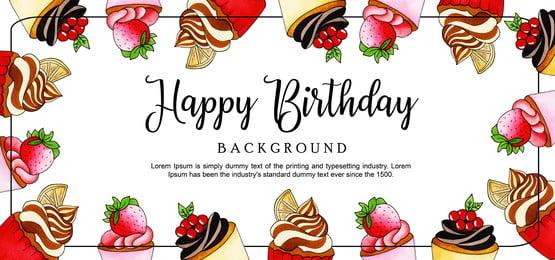 वॉटरकलर कप केक जन्मदिन की शुभकामनाएं, पानी के रंग का, रंग, रंग पृष्ठभूमि छवि
