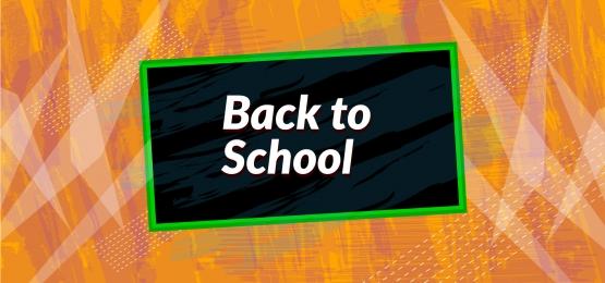 回到學校的背景, 回到學校, 學生, 學校開學了 背景圖片