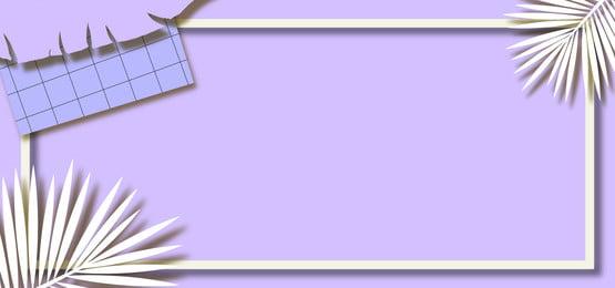 nền màu tím với lá và khung, Do Giấy Dán Tường, Nền, Màu Tím. Ảnh nền