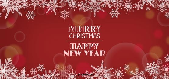 크리스마스 하얀 눈송이 꿈꾸는 붉은 빛 배경, 성탄절, Snowflake, 광환 배경 이미지