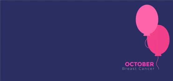 स्तन कैंसर के बैनर पर बैलोन की सजावट, दान, आइकन, अवधारणा पृष्ठभूमि छवि