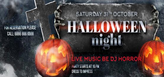 हेलोवीन पार्टी की रात की पृष्ठभूमि, हेलोवीन, Hallowen, पोस्टर पृष्ठभूमि छवि