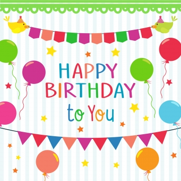 생일 축하 화려한 배경 , 생일, 배경, 풍선 배경 이미지