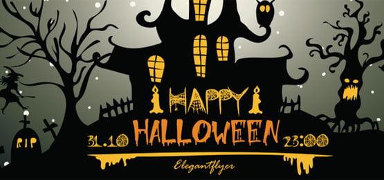 खुश हेलोवीन पृष्ठभूमि डिजाइन, हैलोवीन पृष्ठभूमि डिजाइन, हेलोवीन पृष्ठभूमि, Hallowen पृष्ठभूमि छवि