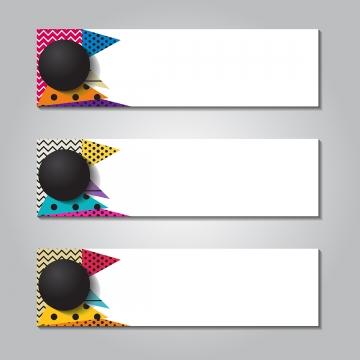 सरल रंगीन क्षैतिज बैनर , जानकारी ग्राफिक, रचनात्मक, आधुनिक पृष्ठभूमि छवि