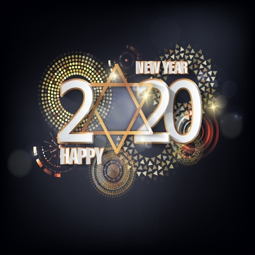 happy merry christmas 2020 year , 2020, 2020 New Year, Background Background image