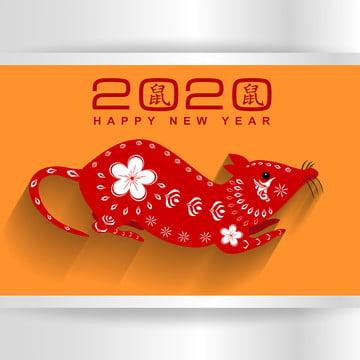 हैप्पी चीनी नव वर्ष 2020 , दो हजार बीस, 2020 नए साल, पृष्ठभूमि पृष्ठभूमि छवि