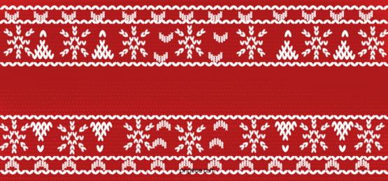 빨간 크리스마스 스웨터 니트 일러스트, 붉은 색, 성탄절, 백색 배경 이미지
