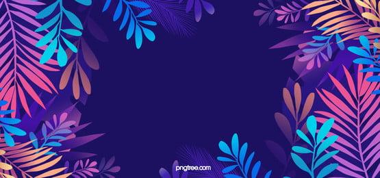 काल्पनिक ढाल संयंत्र पृष्ठभूमि, जंगल, पत्ते, रात पृष्ठभूमि छवि
