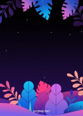 그라데이션 보라색 식물 배경 , 정글, 나뭇잎, 밤 배경 이미지