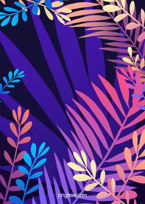 手描き紫グラデーション植物の背景, ジャングル, 木の葉, 夜の夜 背景画像
