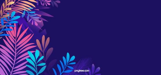 बैंगनी ढाल पत्ती संयंत्र पृष्ठभूमि, संयंत्र, जंगल, पत्ते पृष्ठभूमि छवि