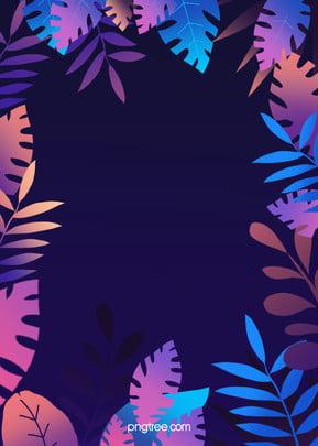 보라색 그라데이션 식물 테두리 배경 , 나뭇잎, 밤, 밤 배경 이미지