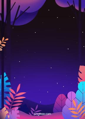 보라색 식물 그림 배경 , 자주색 계열, 식물, 정글 배경 이미지