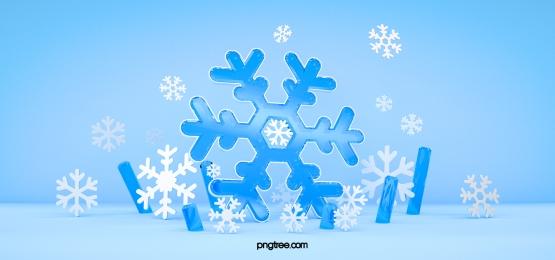 3d 크리스마스 눈송이 배경, 3 D., Stereoscopic, Snowflake 배경 이미지