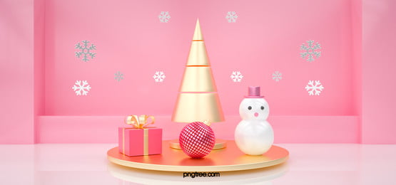 3 dのクリスマスピンクの柔らかいかわいいミニマルな背景, ファッション, 球, 幾何学 背景画像