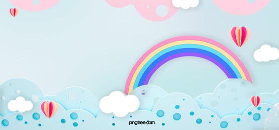 青い紙カット風熱気球虹の背景, 虹, 紙切り, Hot Air Balloon 背景画像
