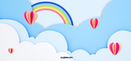 藍色簡潔剪紙雲朵熱氣球彩虹背景, 剪紙, 藍色, 雲朵 背景圖片