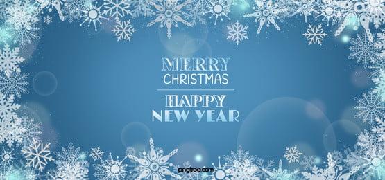 夢幻藍色聖誕環繞光環光斑雪花背景, 光斑, 光環, 夢幻 背景圖片