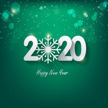새해 복 많이 받으세요 2020 축제 , 명절, 플라이어, 김 배경 이미지