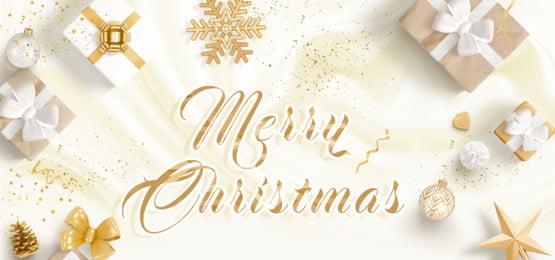 merry christmas holiday decoration background, Festival, Baloons, Kotak Hadiah imej latar belakang