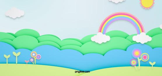 紙カット風の森の虹の背景, ブルー, 白, 雲の輪 背景画像