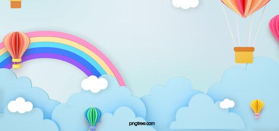 虹の青い空雲、熱気球紙カット背景, 紙切り, 雲の輪, 白 背景画像