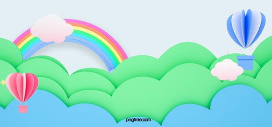 レインボーペーパーカットきれいな雲、熱気球の背景, 紙切り, ブルー, 緑 背景画像
