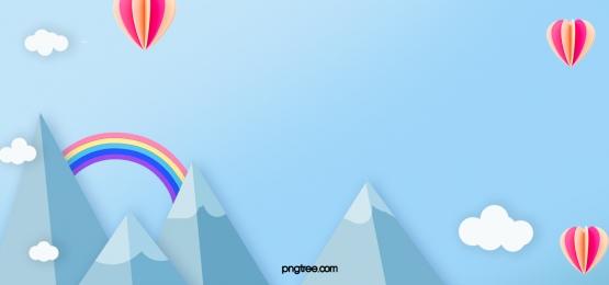 सरल पेपर कट पवन नीले आकाश गर्म हवा के गुब्बारे इंद्रधनुष पर्वत पृष्ठभूमि, इंद्रधनुष, नीले, बादल पृष्ठभूमि छवि