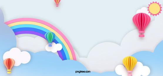 太陽の青い空雲熱気球紙カット虹の背景, 虹, ブルー, 雲の輪 背景画像